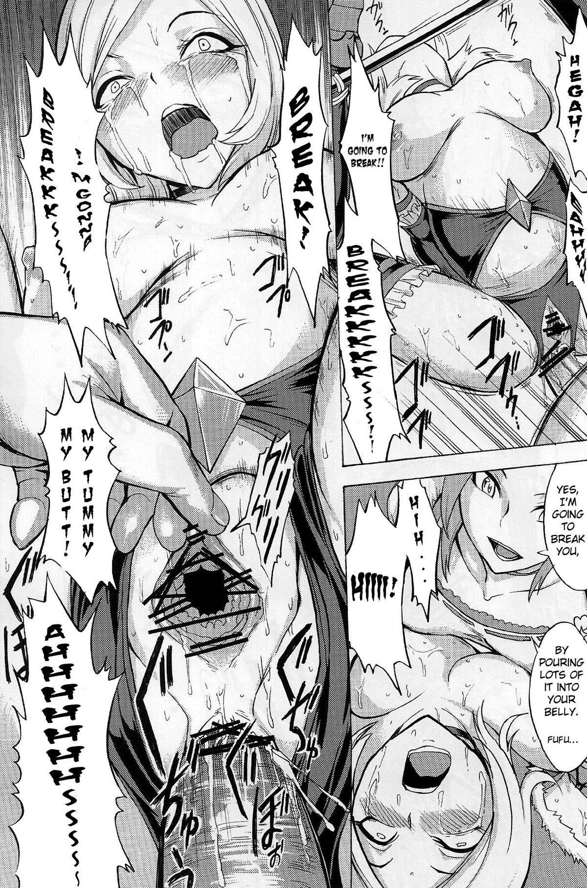 Shiawase - Eas Ryoujoku Choukyou 21