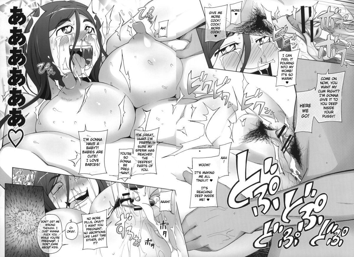LUSTFUL BERRY OVERNIGHT GAME Ore no Shiranai Basho de, Akegata Made Moteasobareta Kanojo. 30
