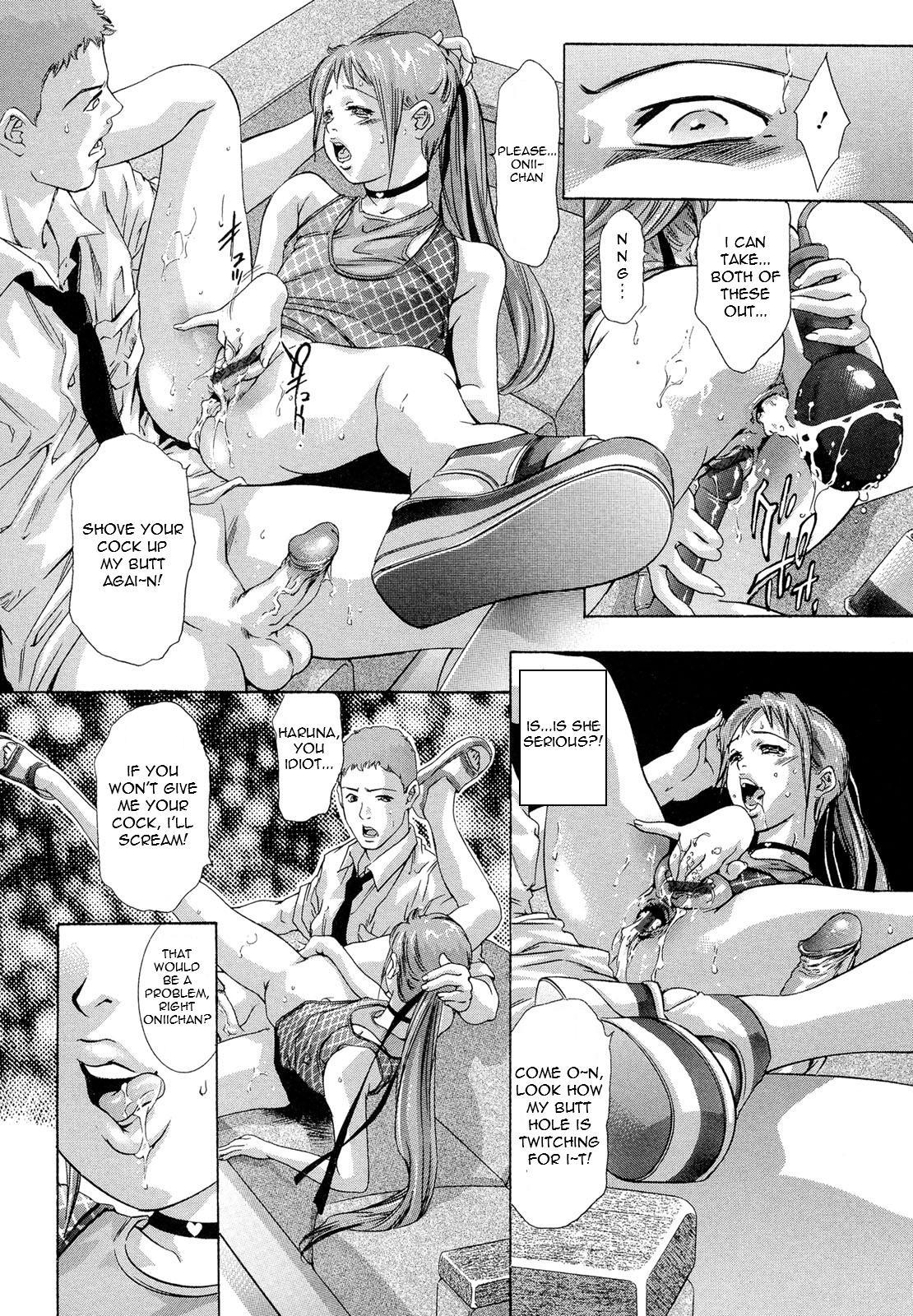 Jubaku no Stage - Reward of Blood 105