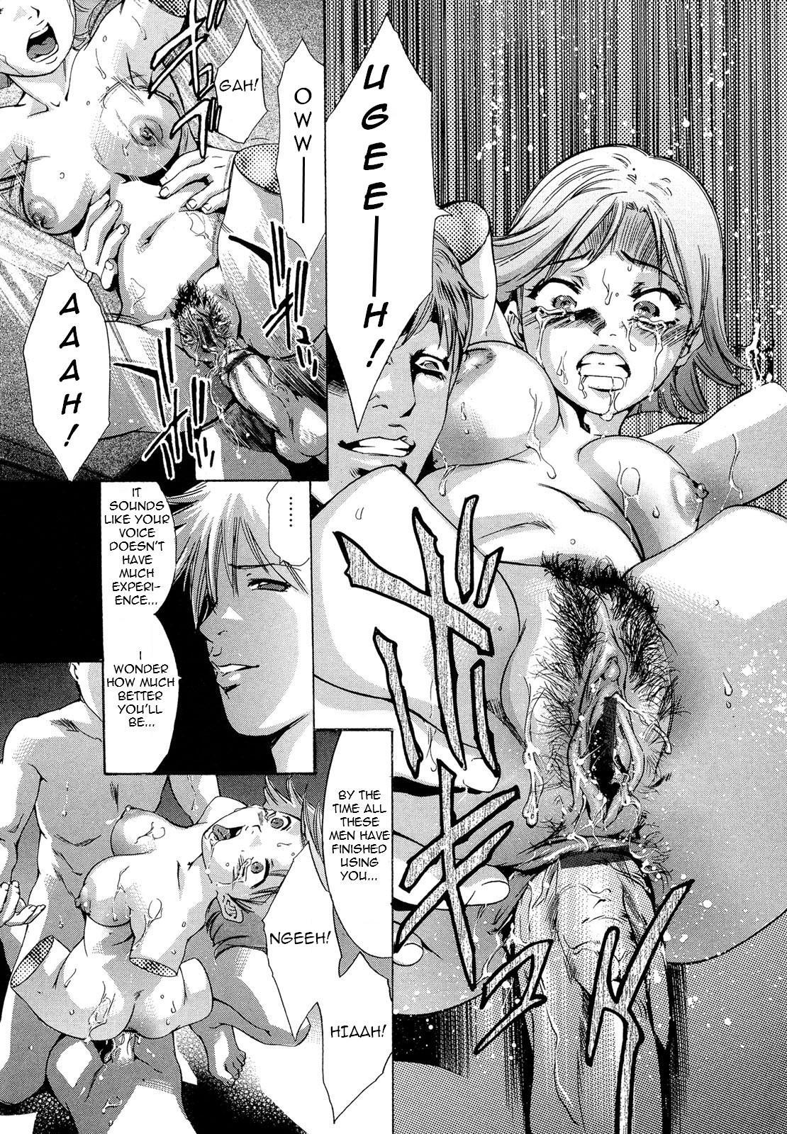 Jubaku no Stage - Reward of Blood 10