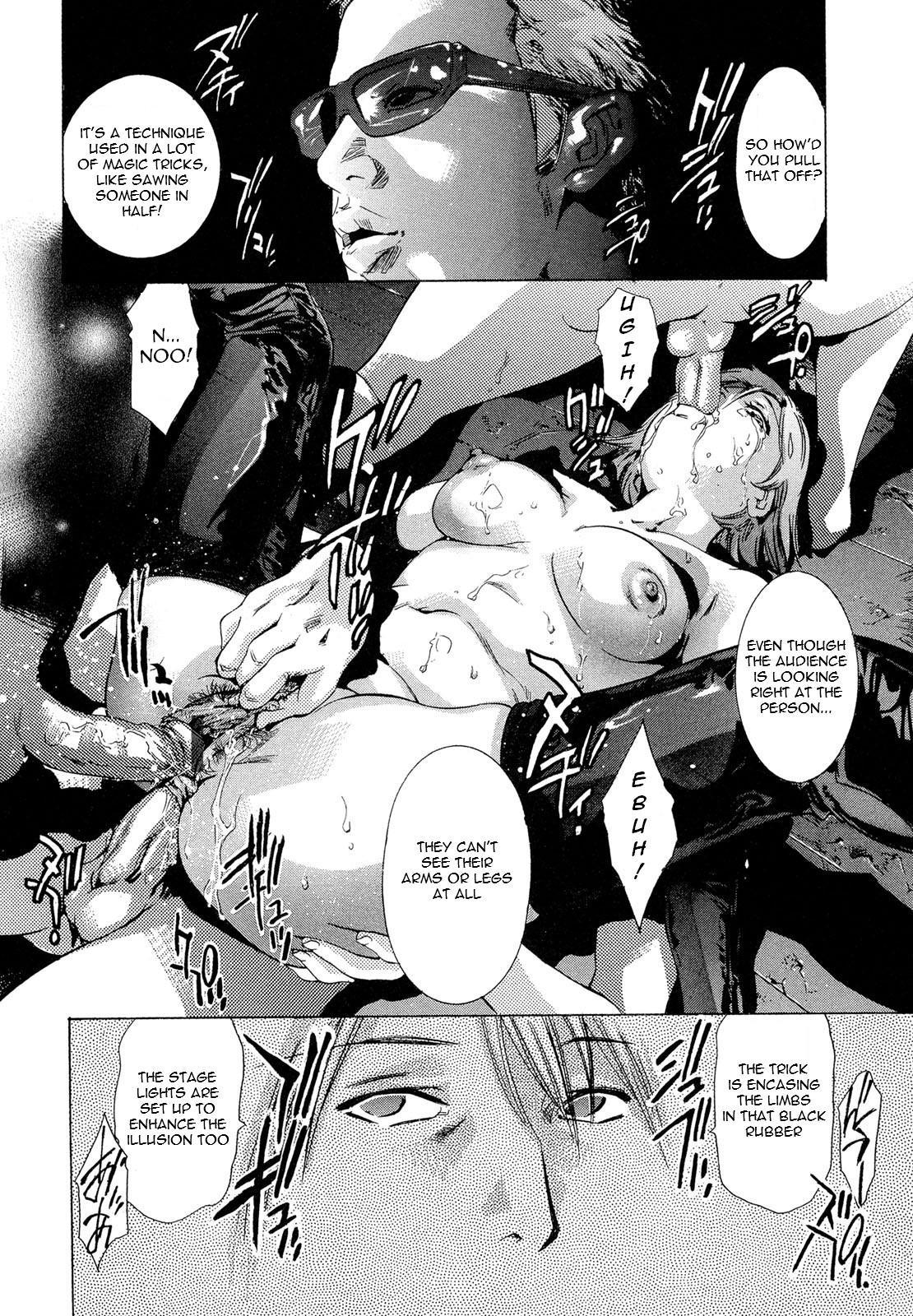 Jubaku no Stage - Reward of Blood 11