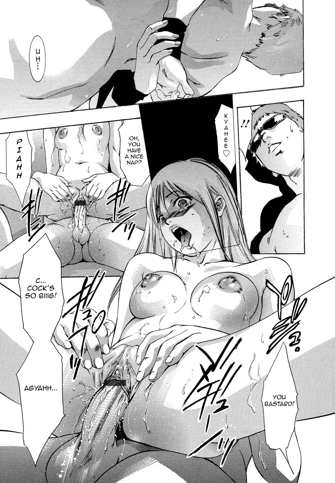 Jubaku no Stage - Reward of Blood 122