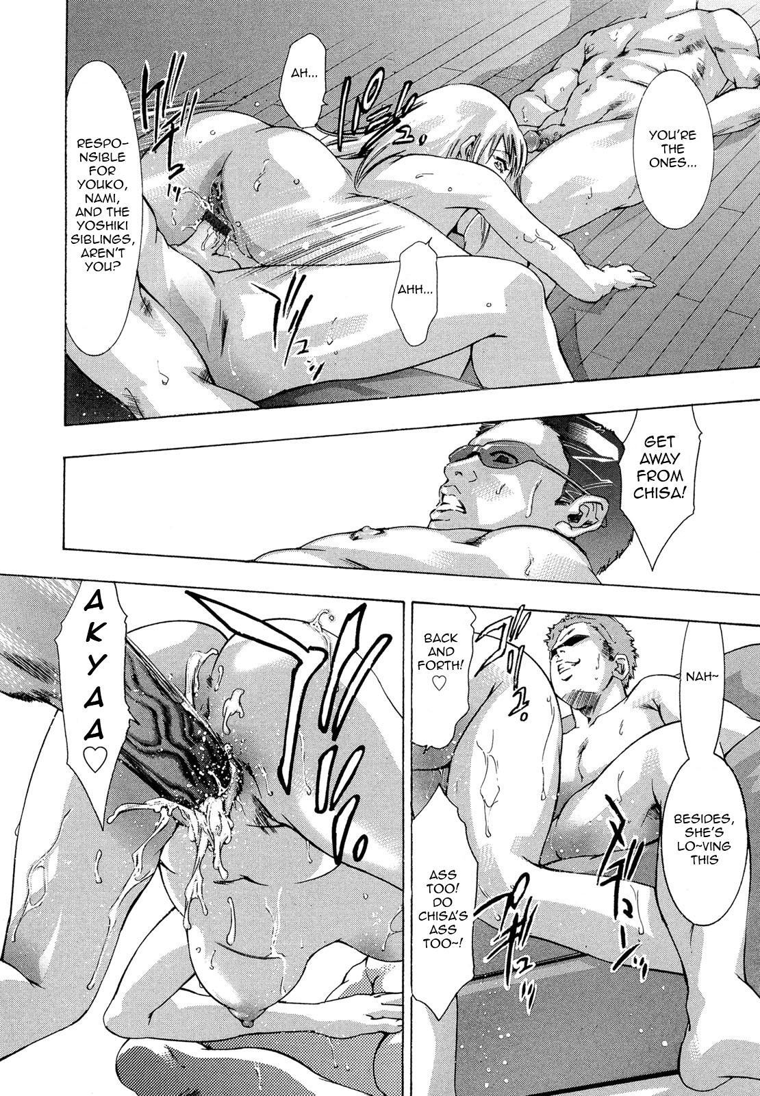 Jubaku no Stage - Reward of Blood 123