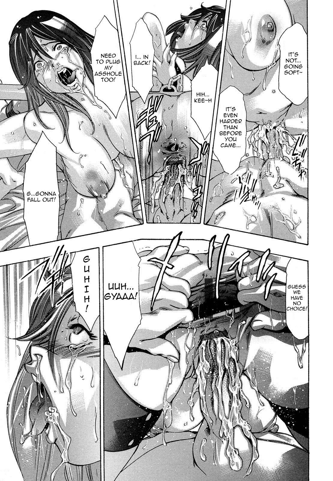 Jubaku no Stage - Reward of Blood 148