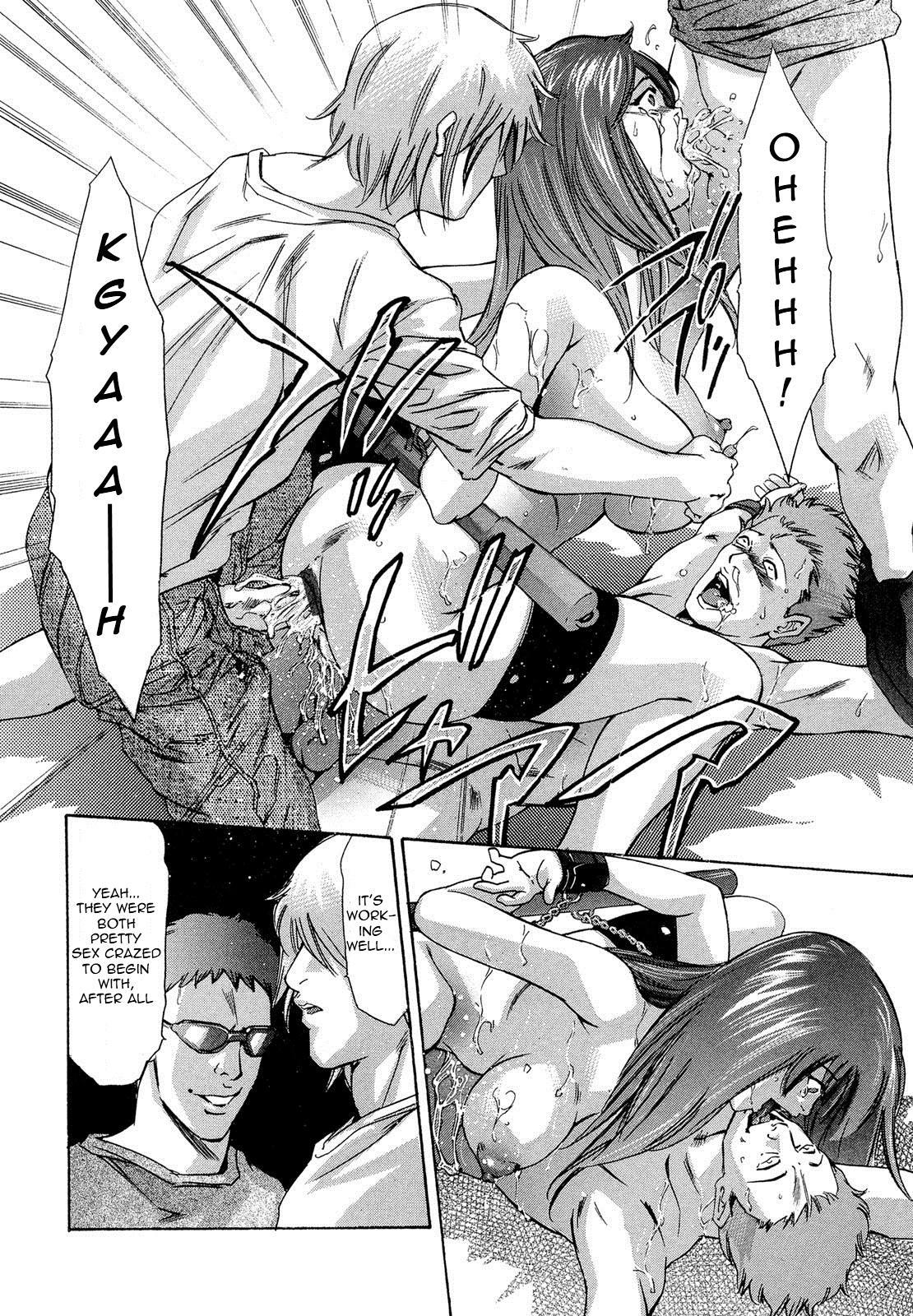 Jubaku no Stage - Reward of Blood 151