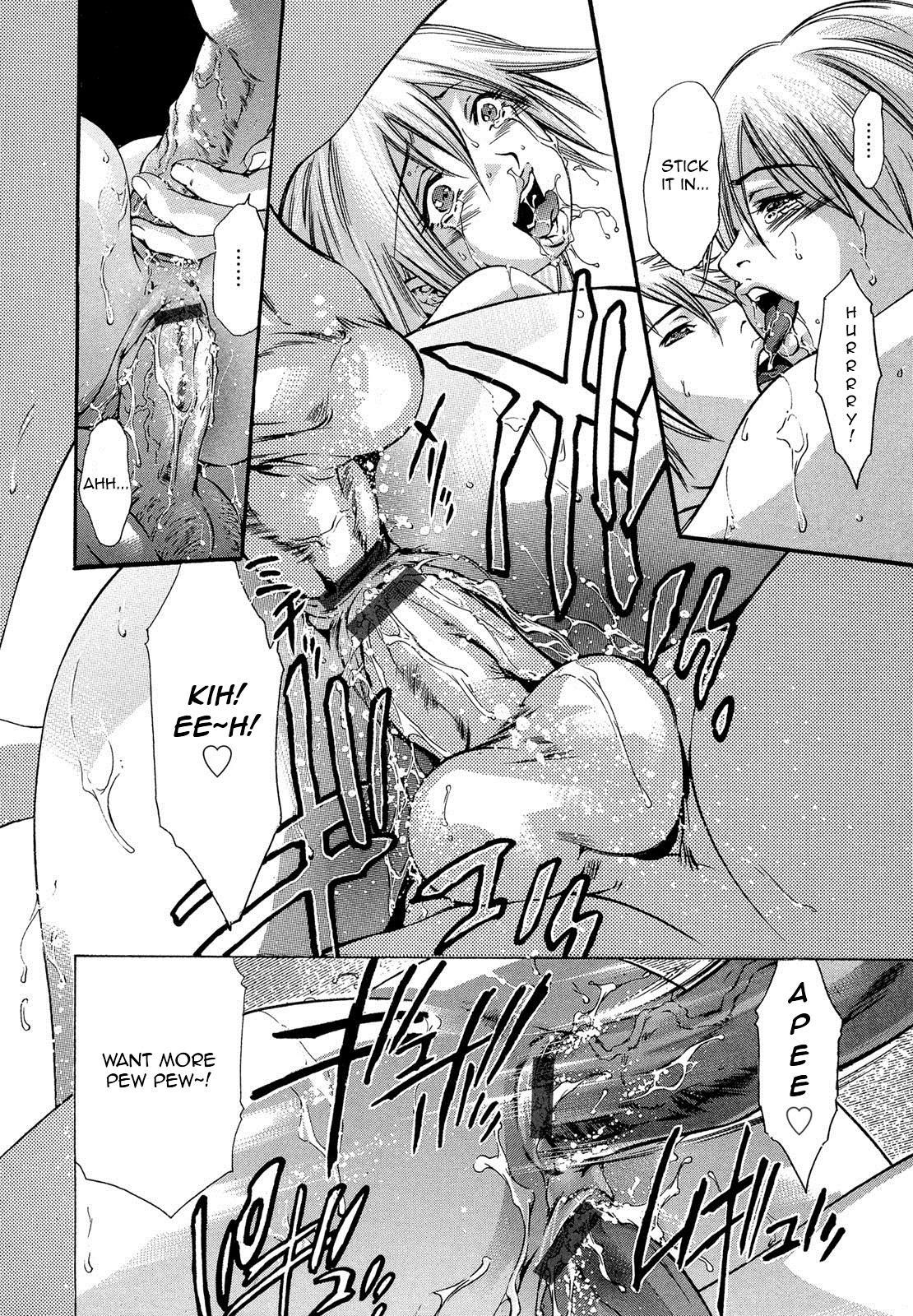 Jubaku no Stage - Reward of Blood 159