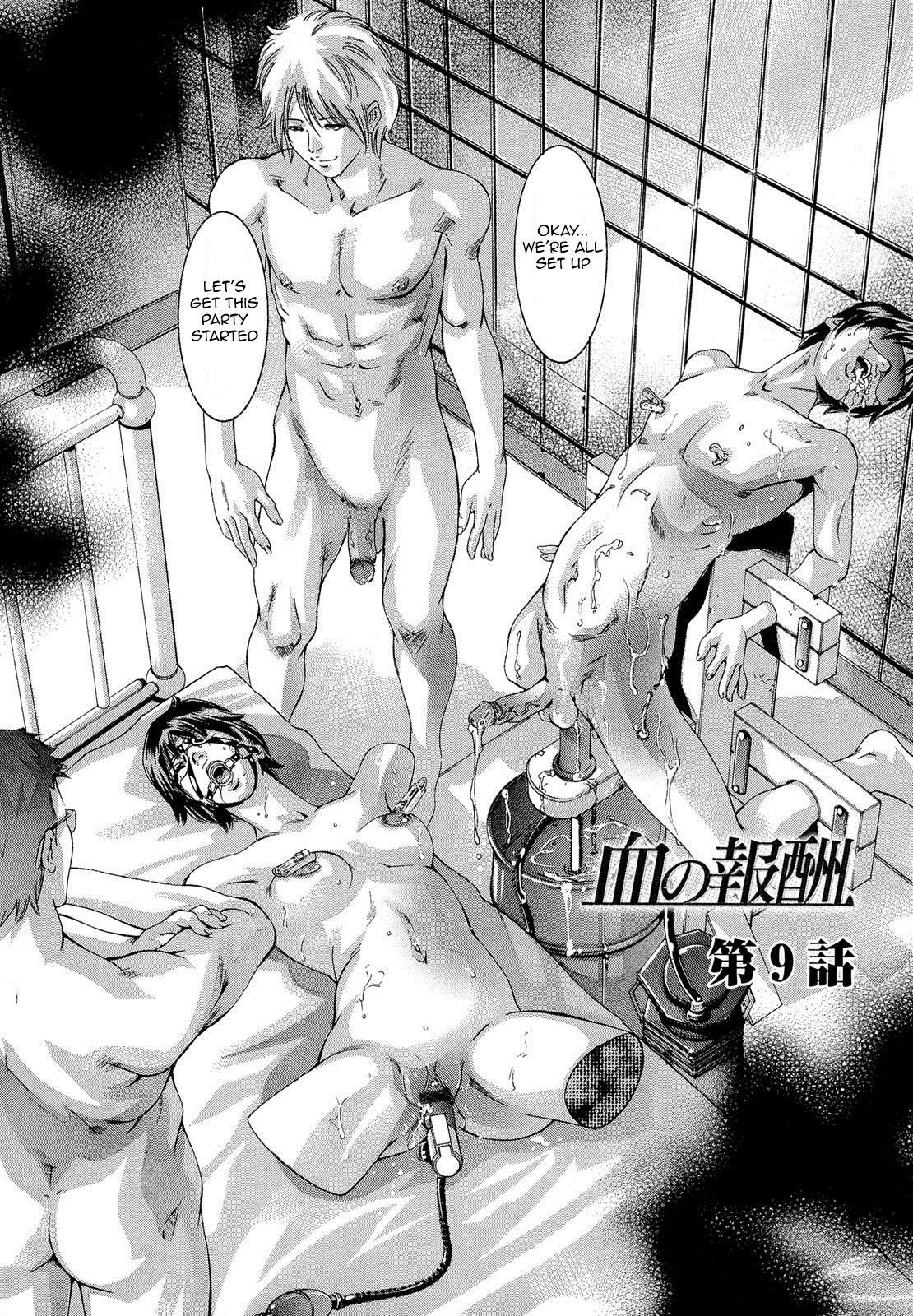Jubaku no Stage - Reward of Blood 177