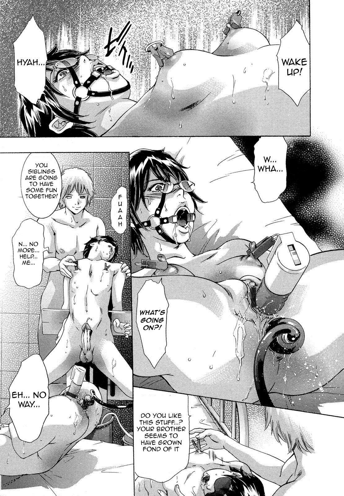 Jubaku no Stage - Reward of Blood 178