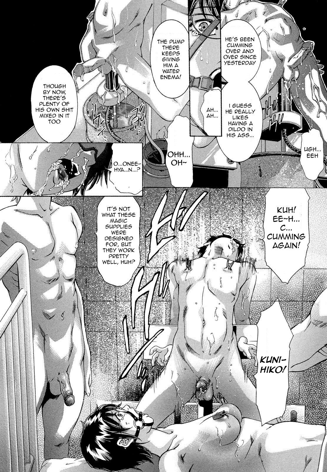 Jubaku no Stage - Reward of Blood 179