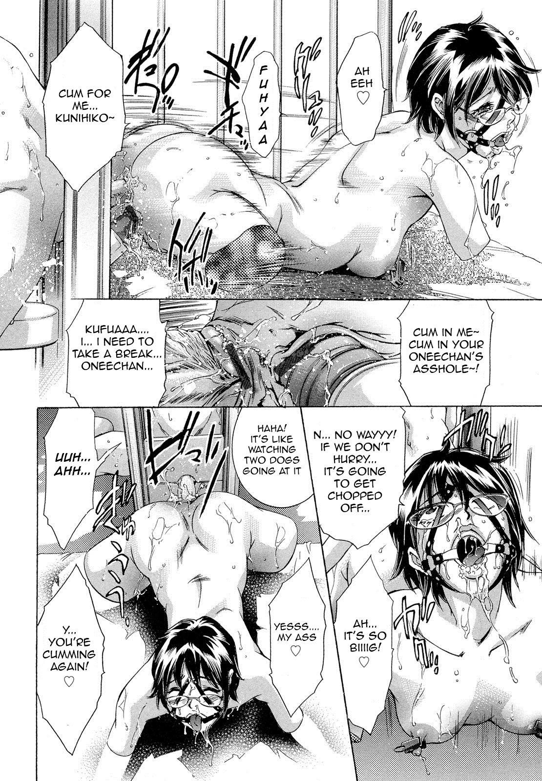 Jubaku no Stage - Reward of Blood 185