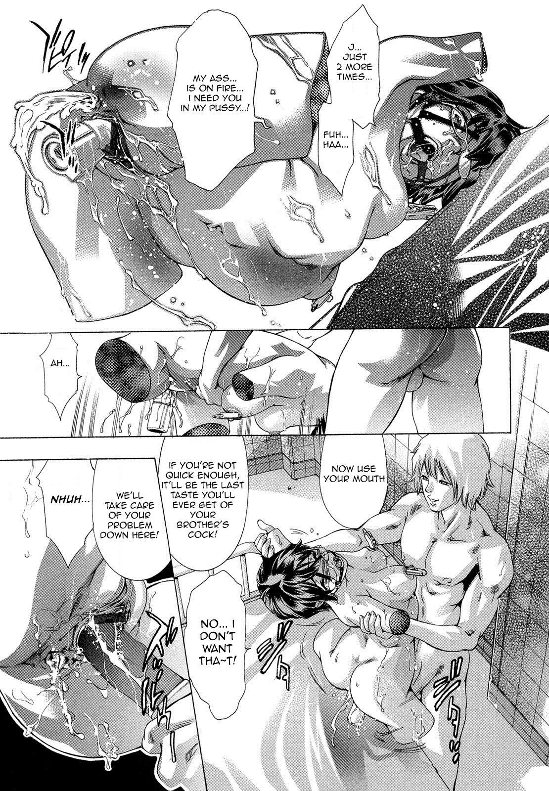 Jubaku no Stage - Reward of Blood 186