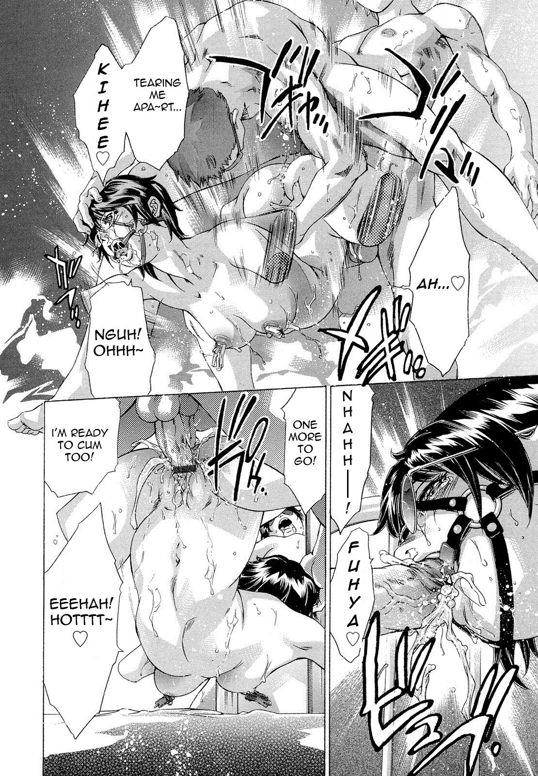 Jubaku no Stage - Reward of Blood 187