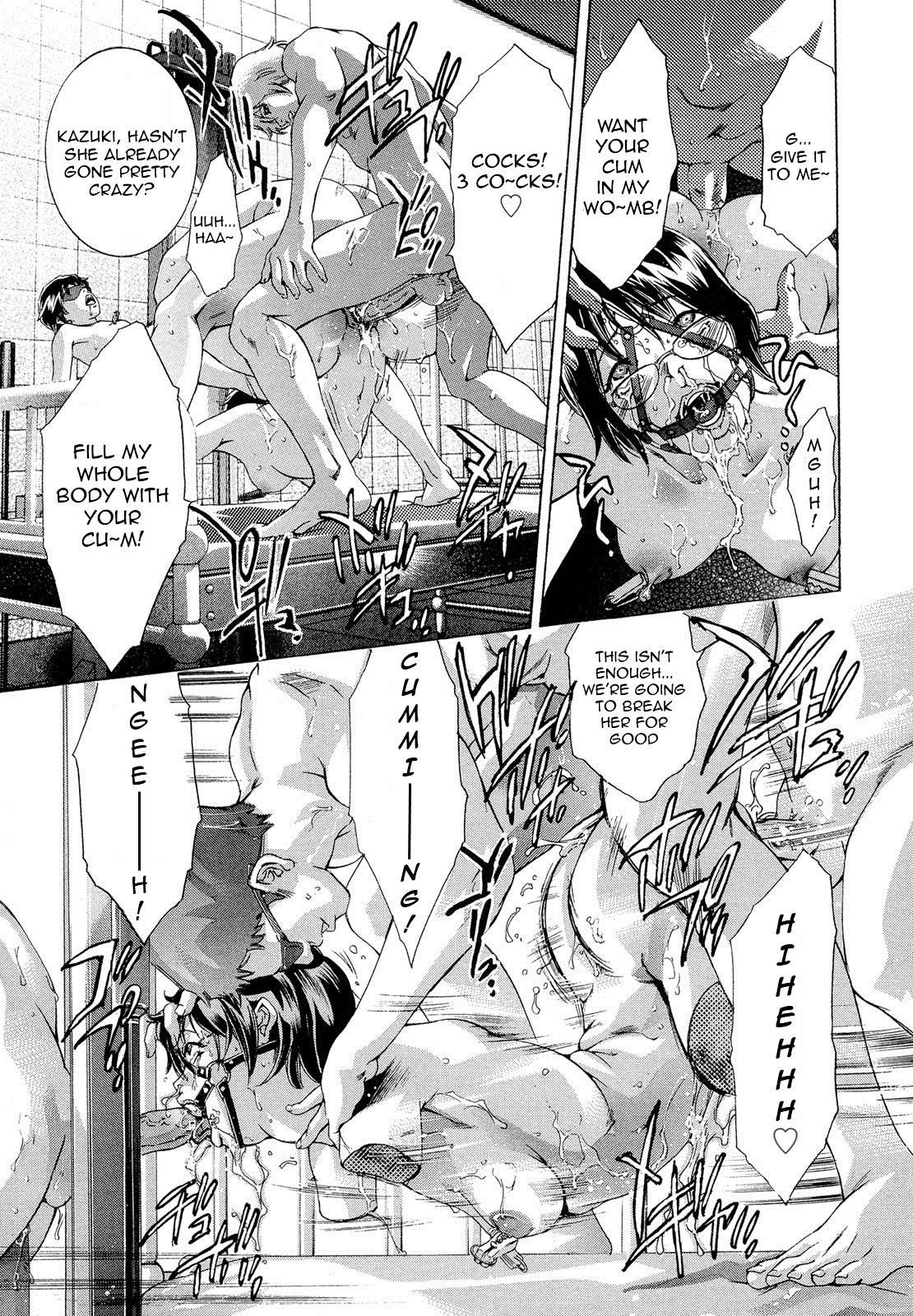 Jubaku no Stage - Reward of Blood 188