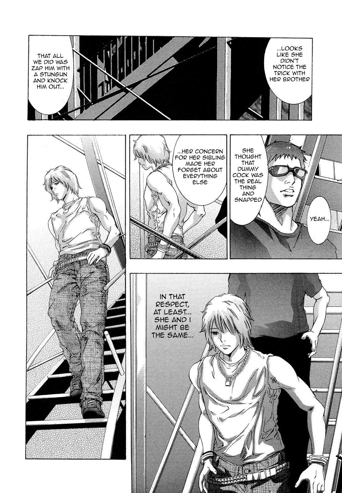 Jubaku no Stage - Reward of Blood 193