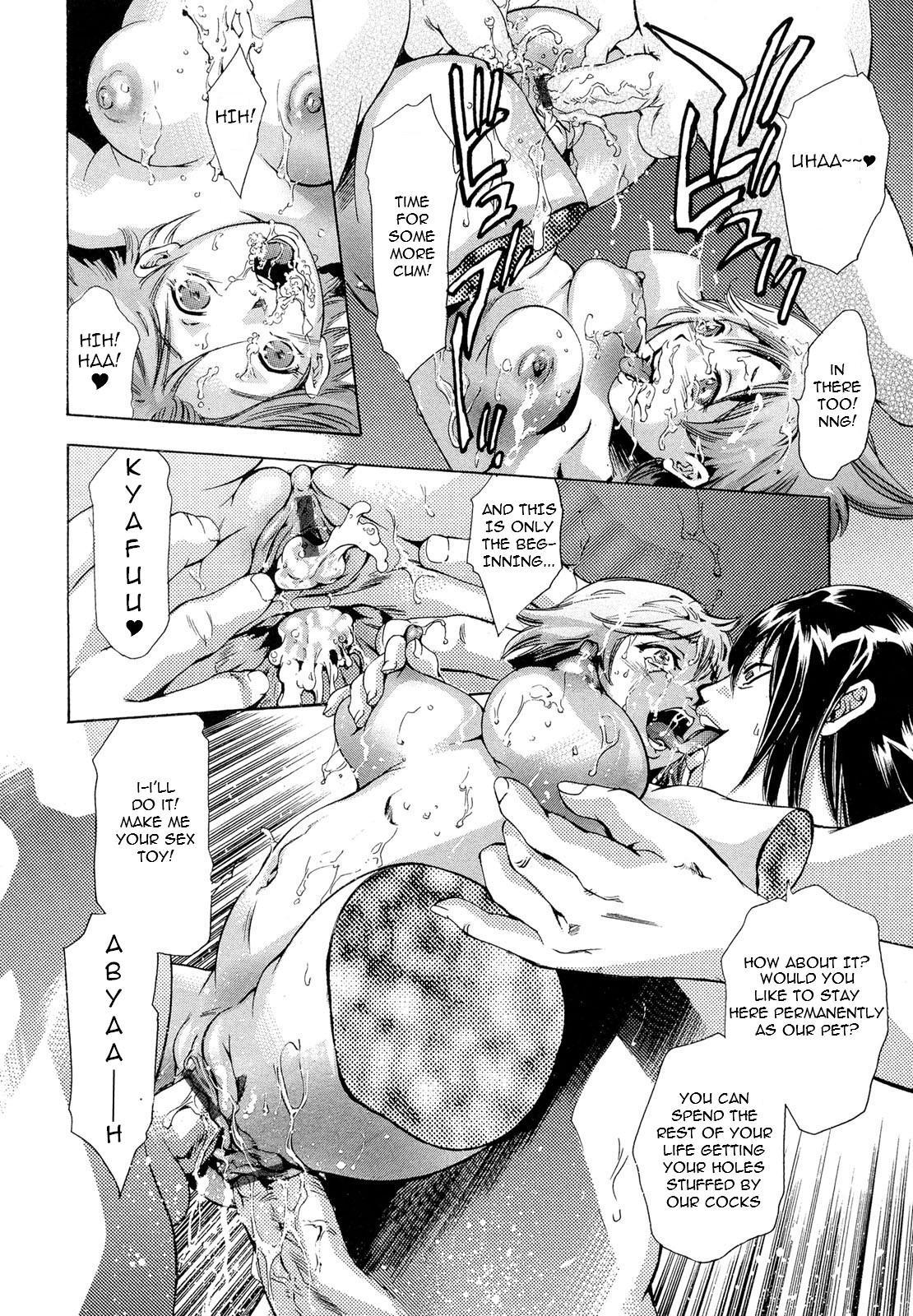Jubaku no Stage - Reward of Blood 21