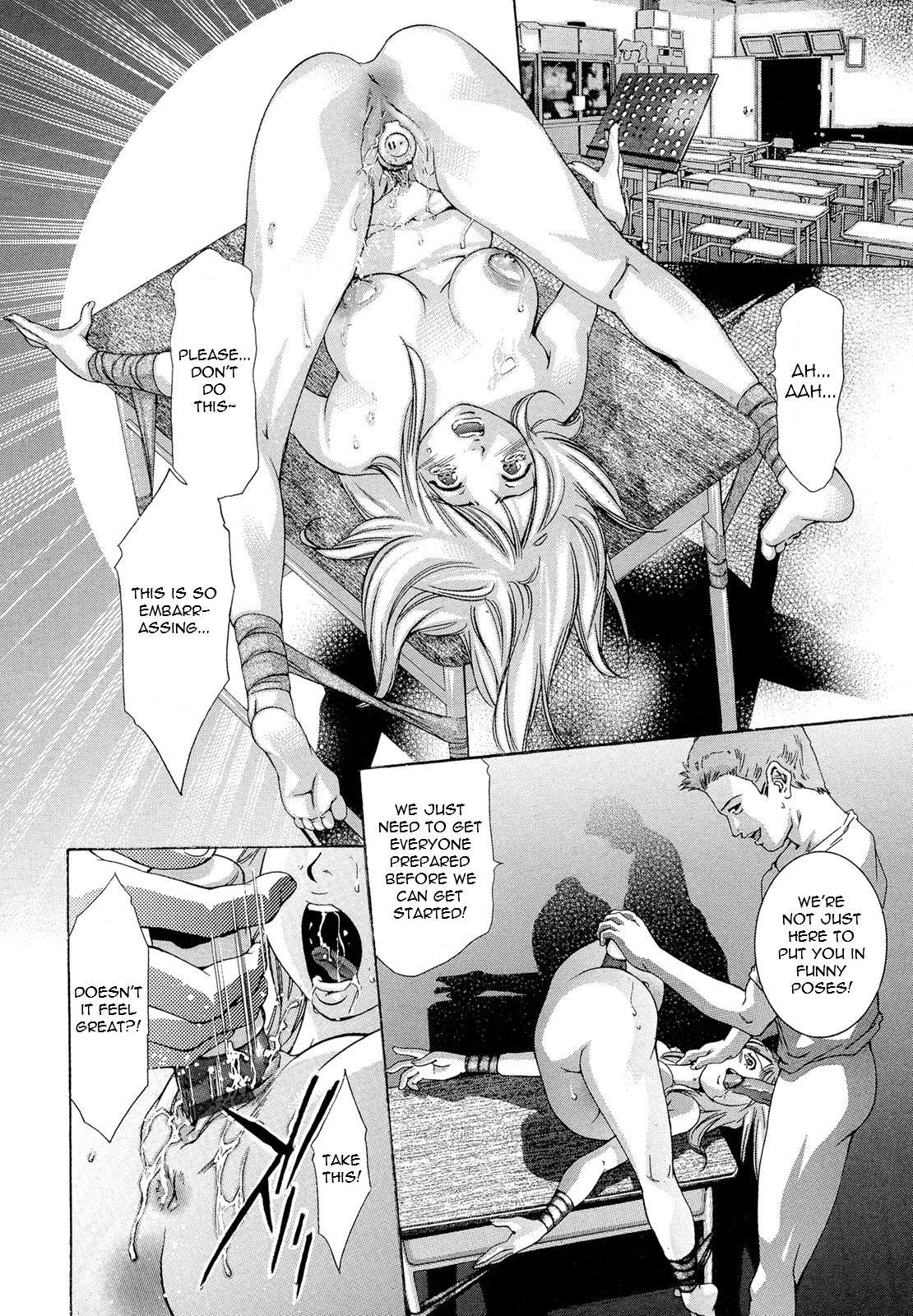 Jubaku no Stage - Reward of Blood 41
