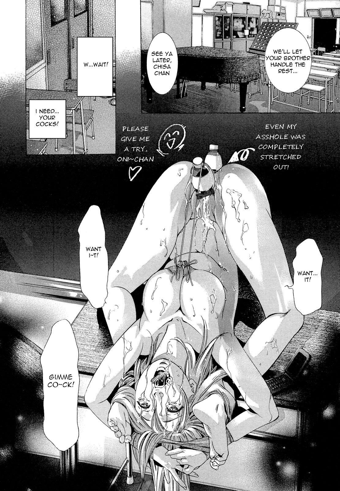 Jubaku no Stage - Reward of Blood 65