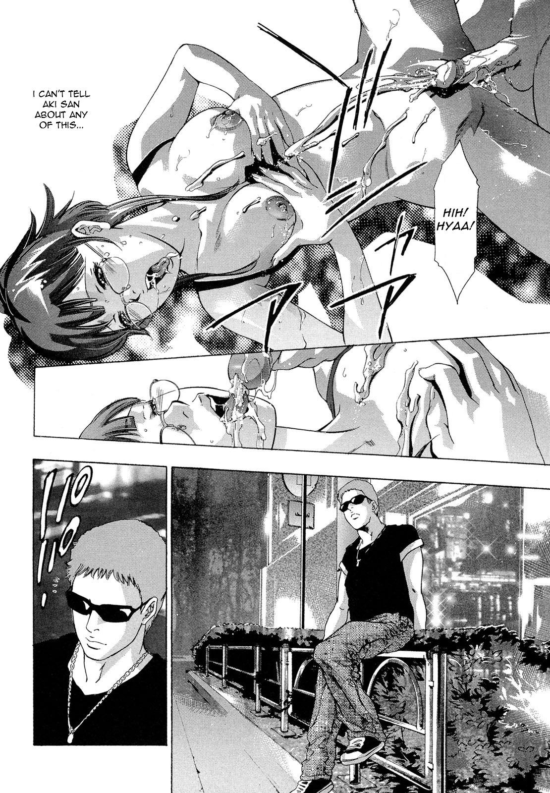 Jubaku no Stage - Reward of Blood 75