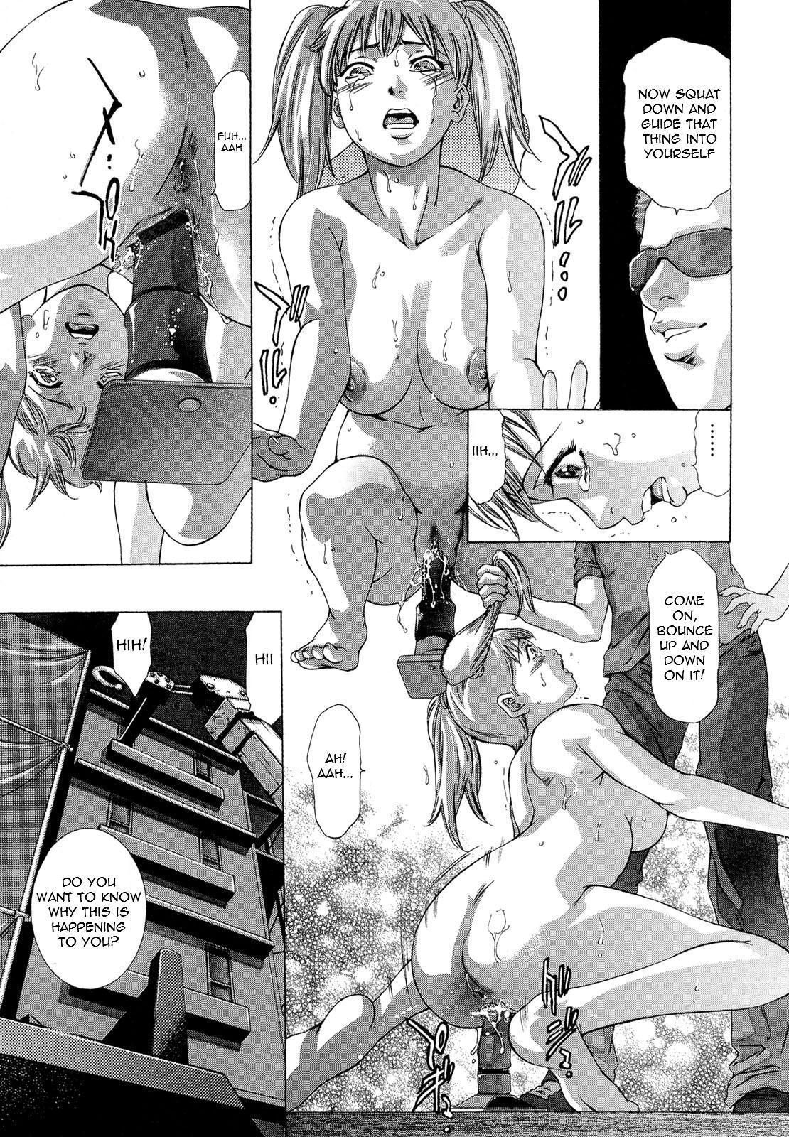 Jubaku no Stage - Reward of Blood 80