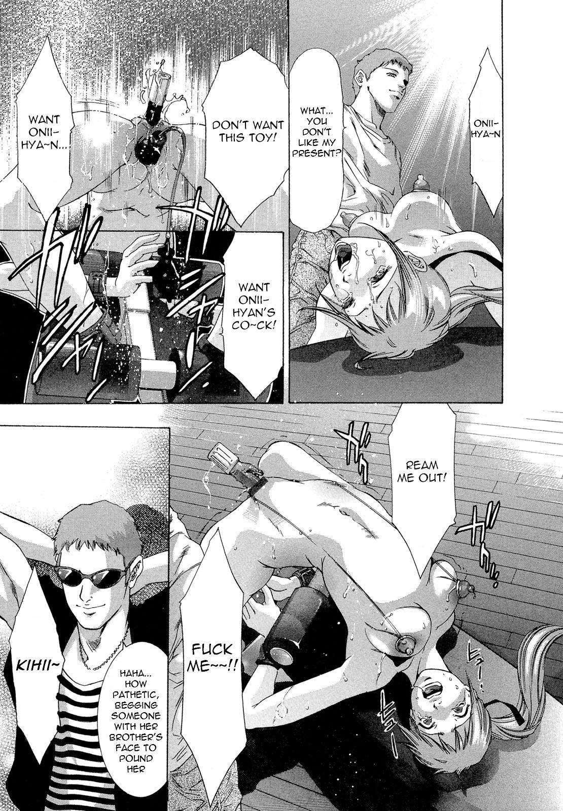 Jubaku no Stage - Reward of Blood 94