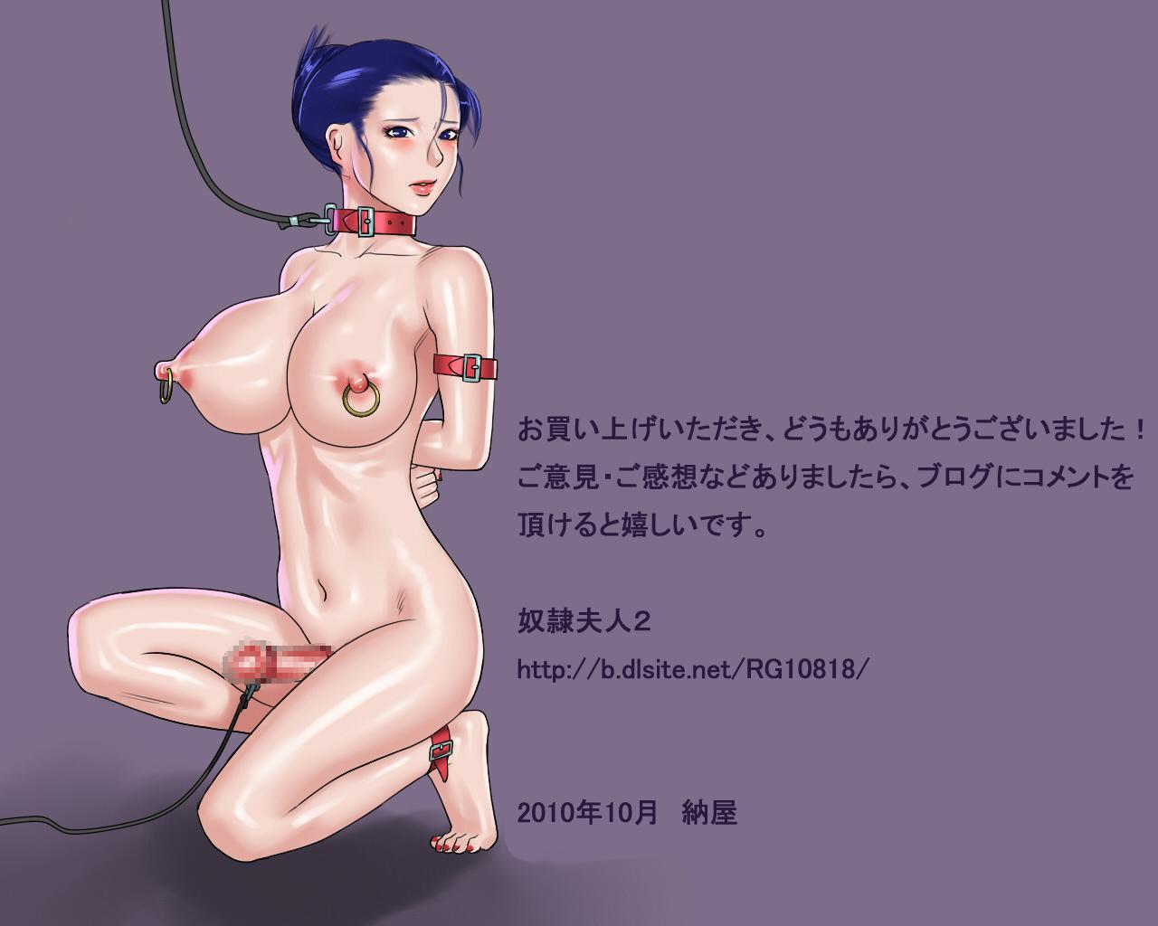 Nyotaika Hentai Anal Maso Youko Chijoku no Koukai Dorei Hokou 36