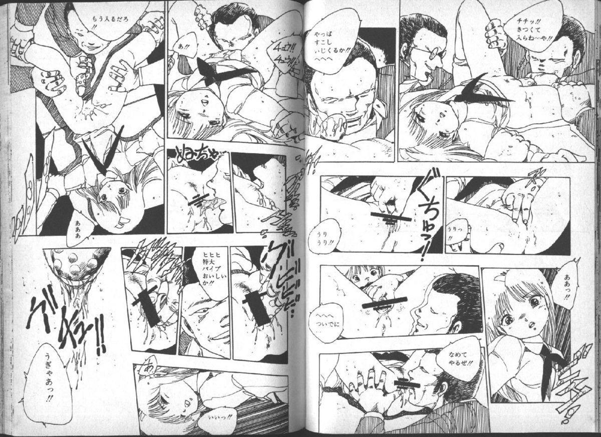 Yuusei Shoujo Man'yuuki 61
