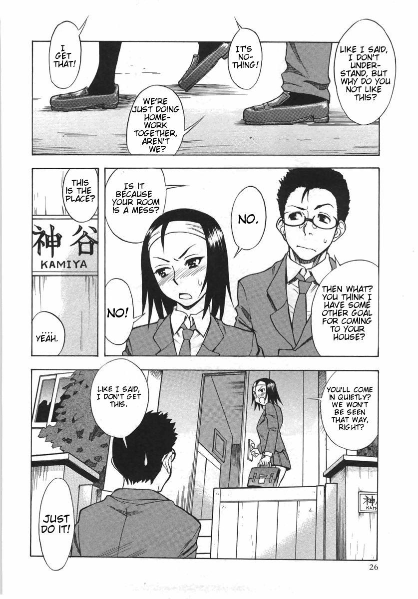 Candy Girl Ch.2+4-10 140
