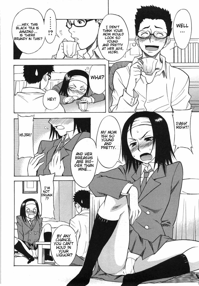 Candy Girl Ch.2+4-10 144