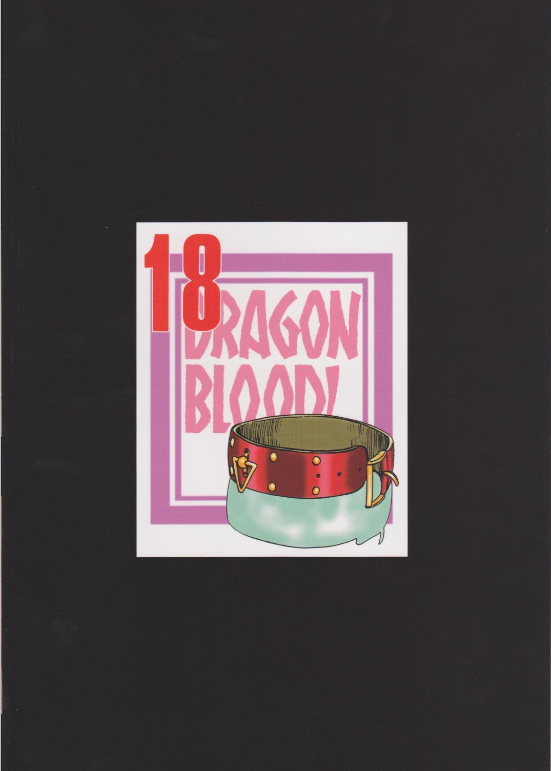 Nise Dragon Blood! 18 1