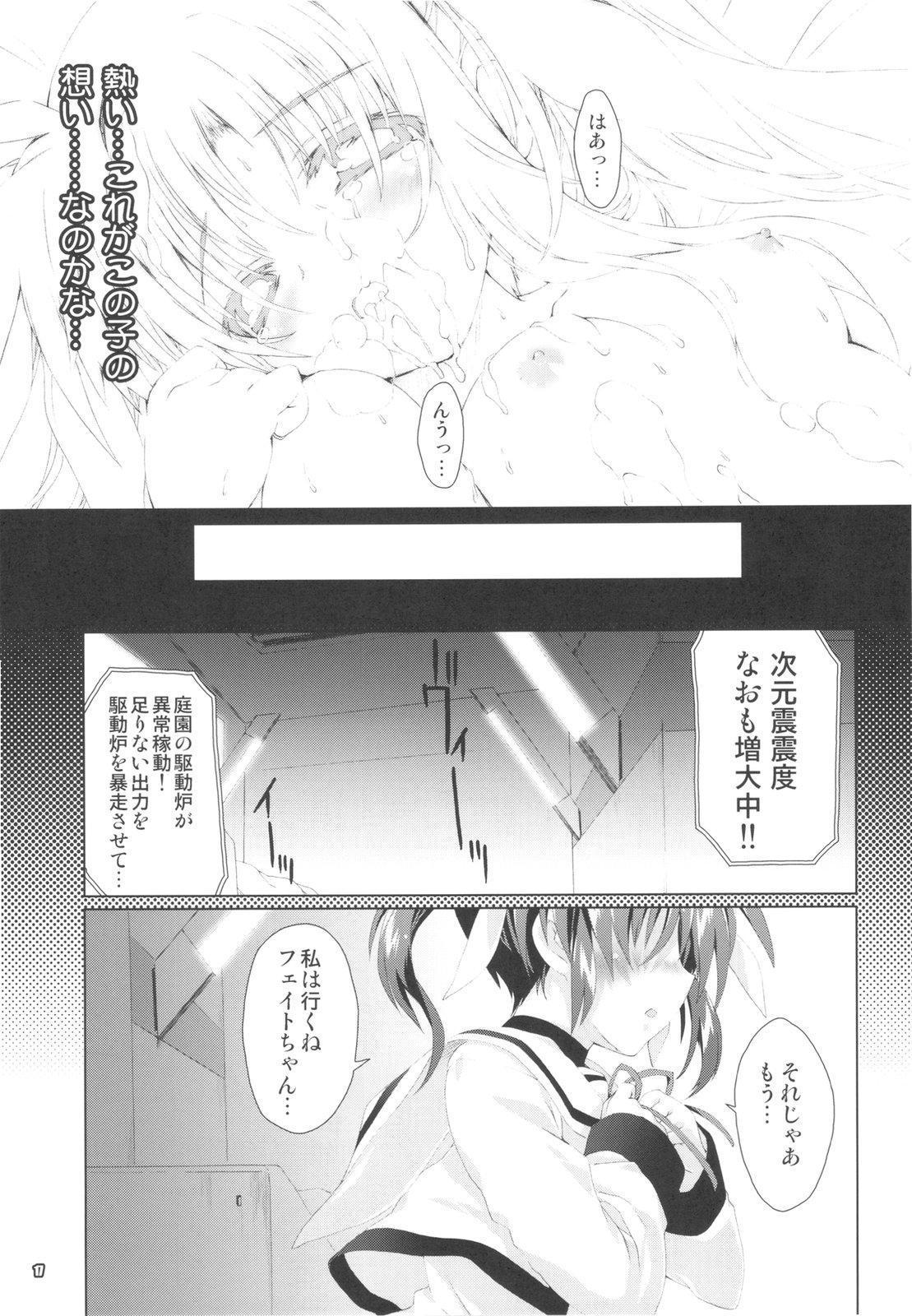 Mahou Shoujo 9 16