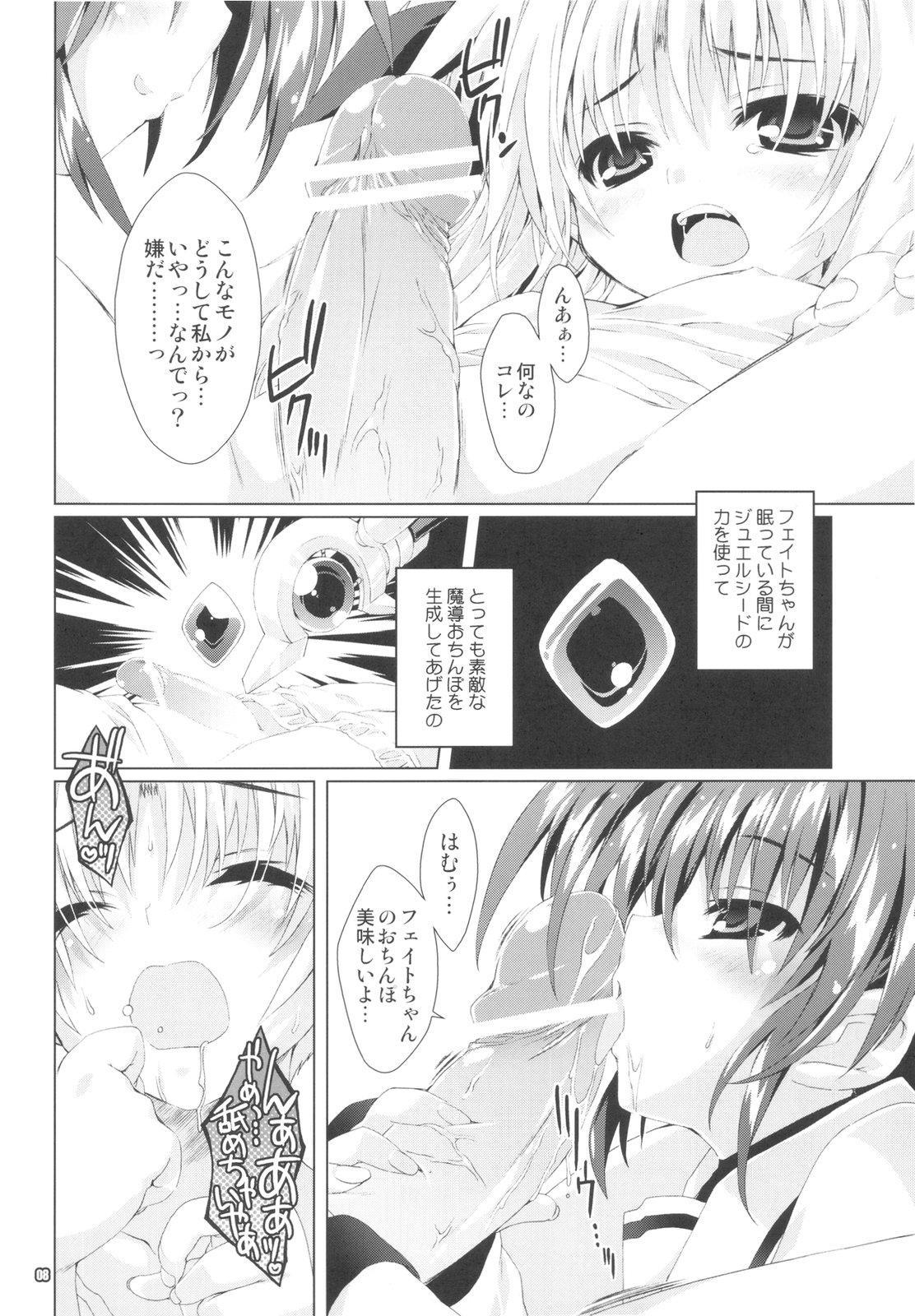 Mahou Shoujo 9 7