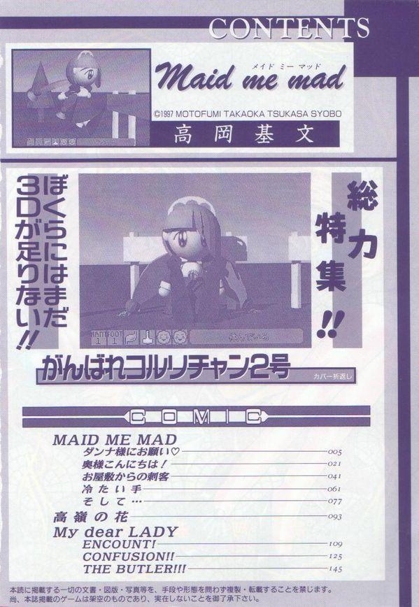 Maid Me Mad 6