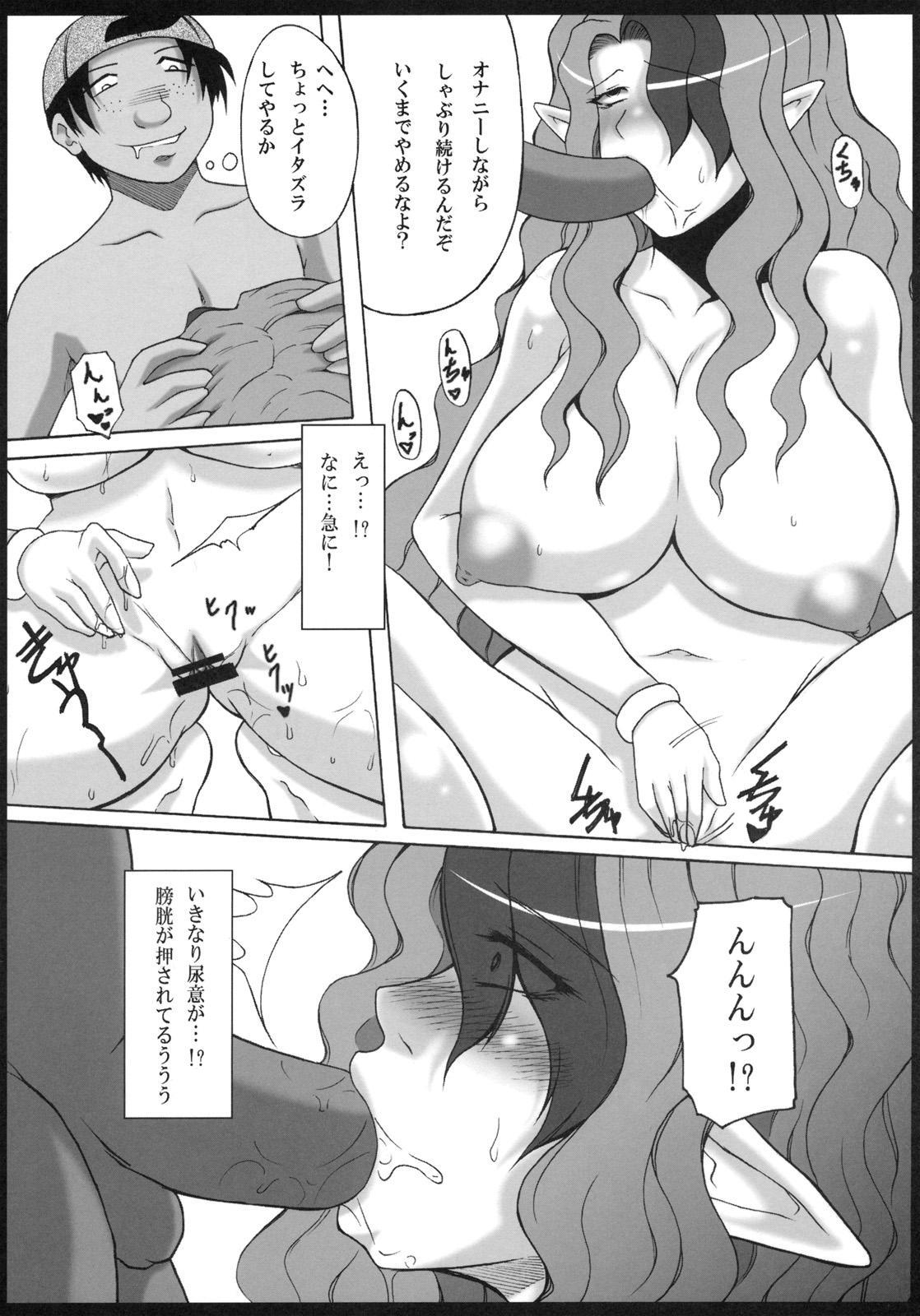 Misery no Choukyoukan 10