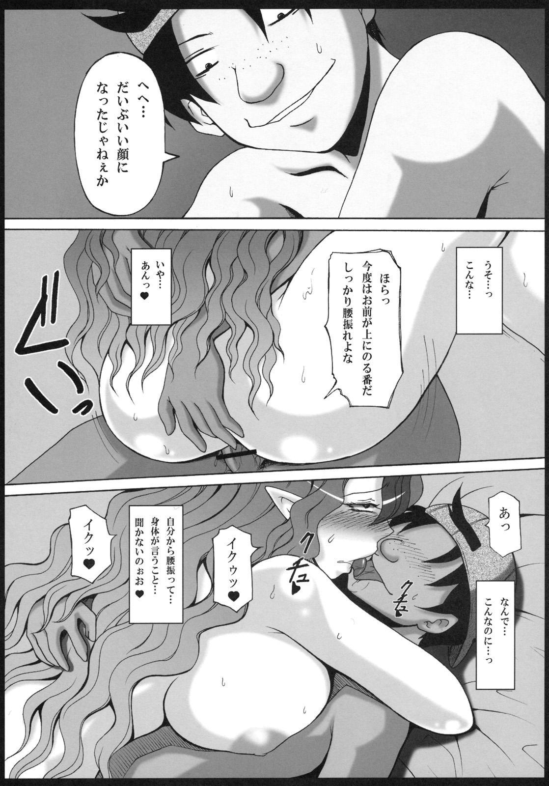 Misery no Choukyoukan 16