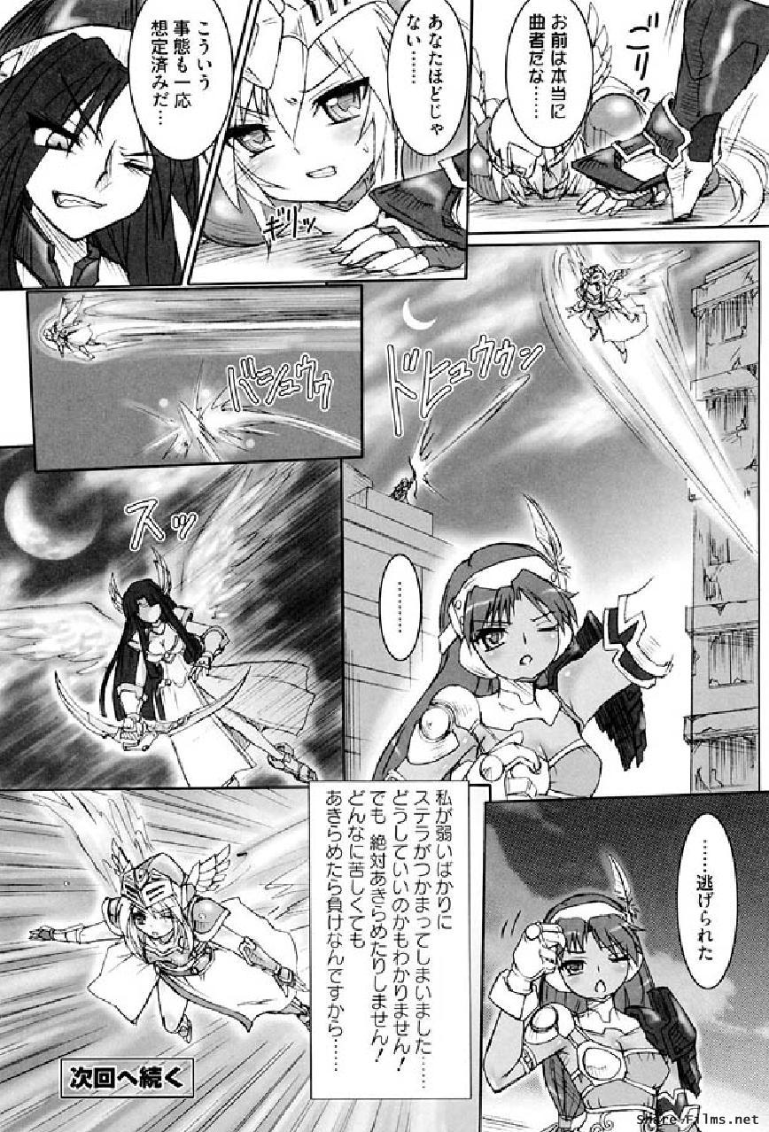 Ikusa Otome Anthology - Inki Musou Vol 5 34