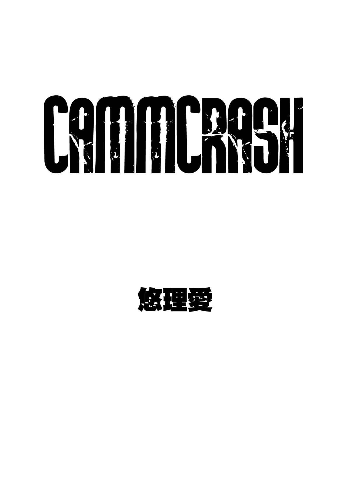 CAMMCRASH 1
