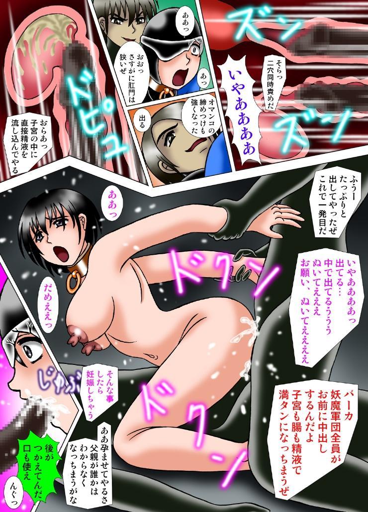 Kiyoshi Onna Sentai Buru Mariasu 2 12