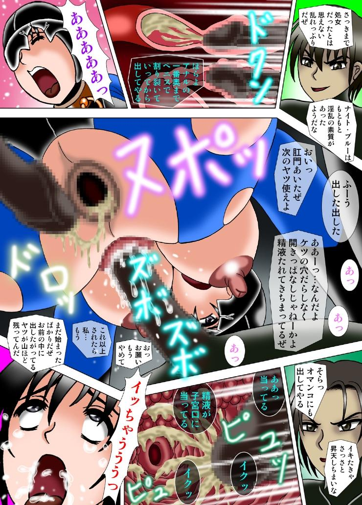 Kiyoshi Onna Sentai Buru Mariasu 2 15