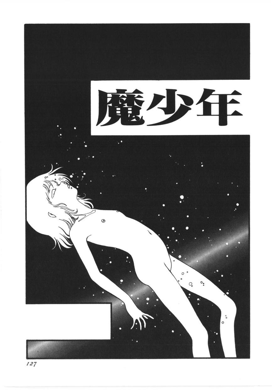 Kokuu Kara no Chousen - Challenger from the Sky 122