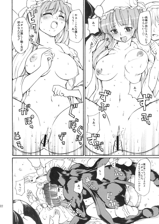 Touhou Ukiyo Emaki - Patchouli Knowledge 20
