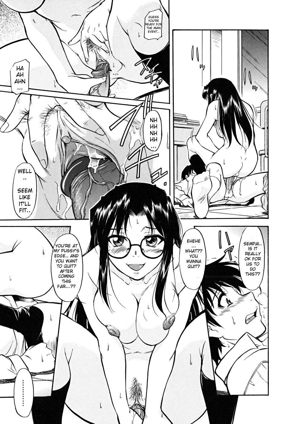 Shikata no Nai Kikkake 10