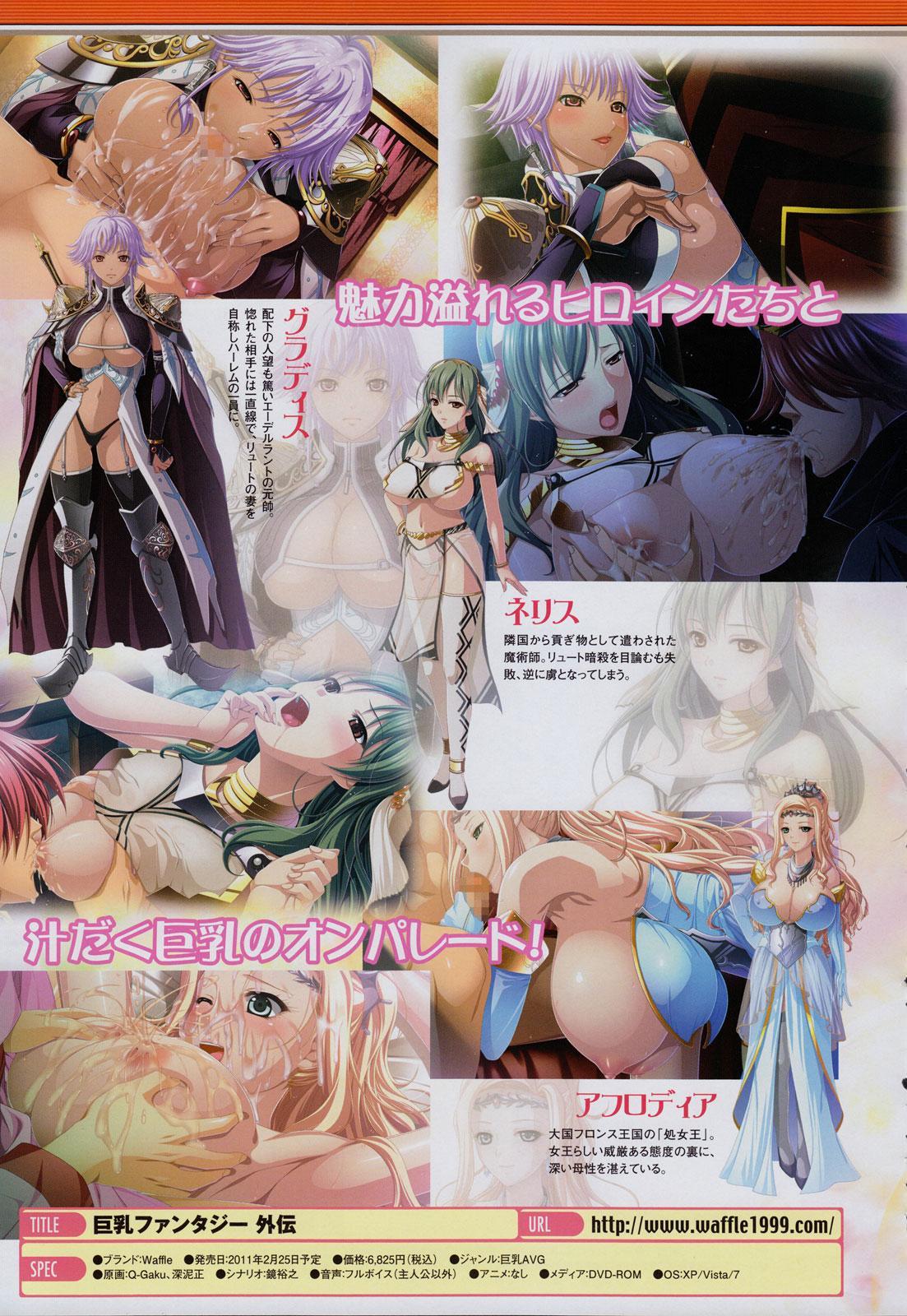 COMIC Unreal 2011-02 Vol. 29 + Mogudan Calendar 2011 34