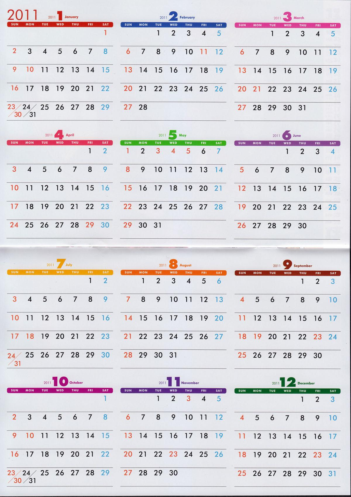 COMIC Unreal 2011-02 Vol. 29 + Mogudan Calendar 2011 463