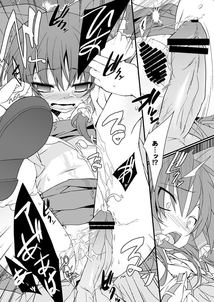 Reimu-chan Mitetara Chinko Tatte Kita! 11