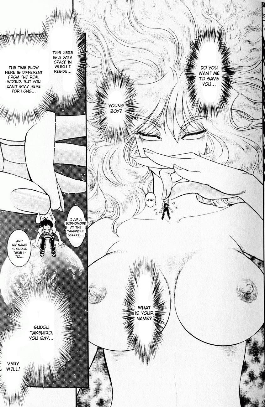 Trans Venus Vol.01 20