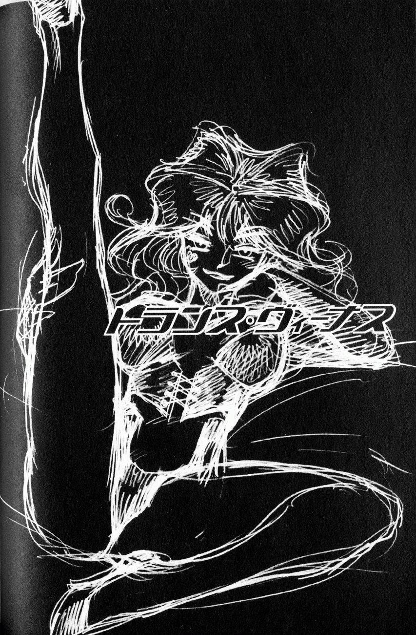 Trans Venus Vol.01 39