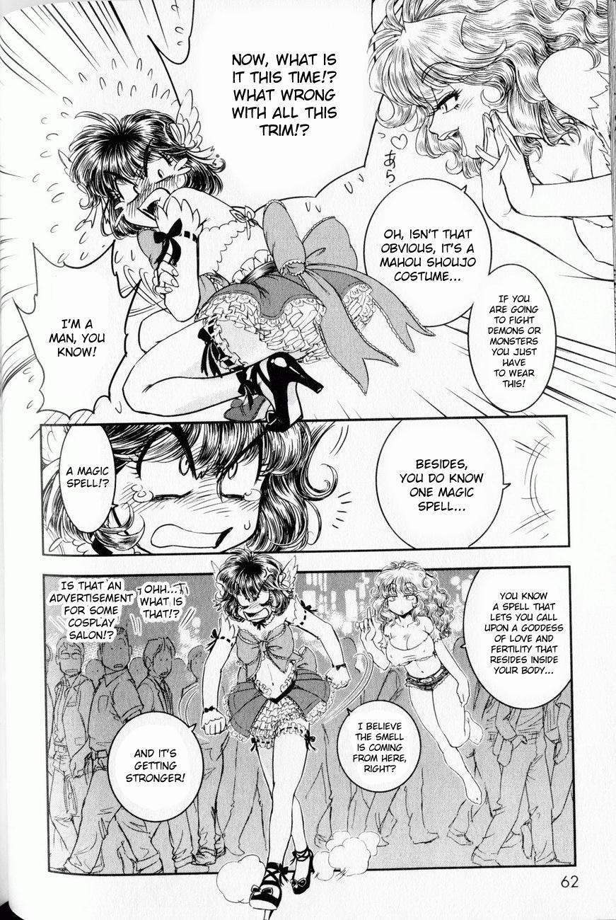 Trans Venus Vol.01 54