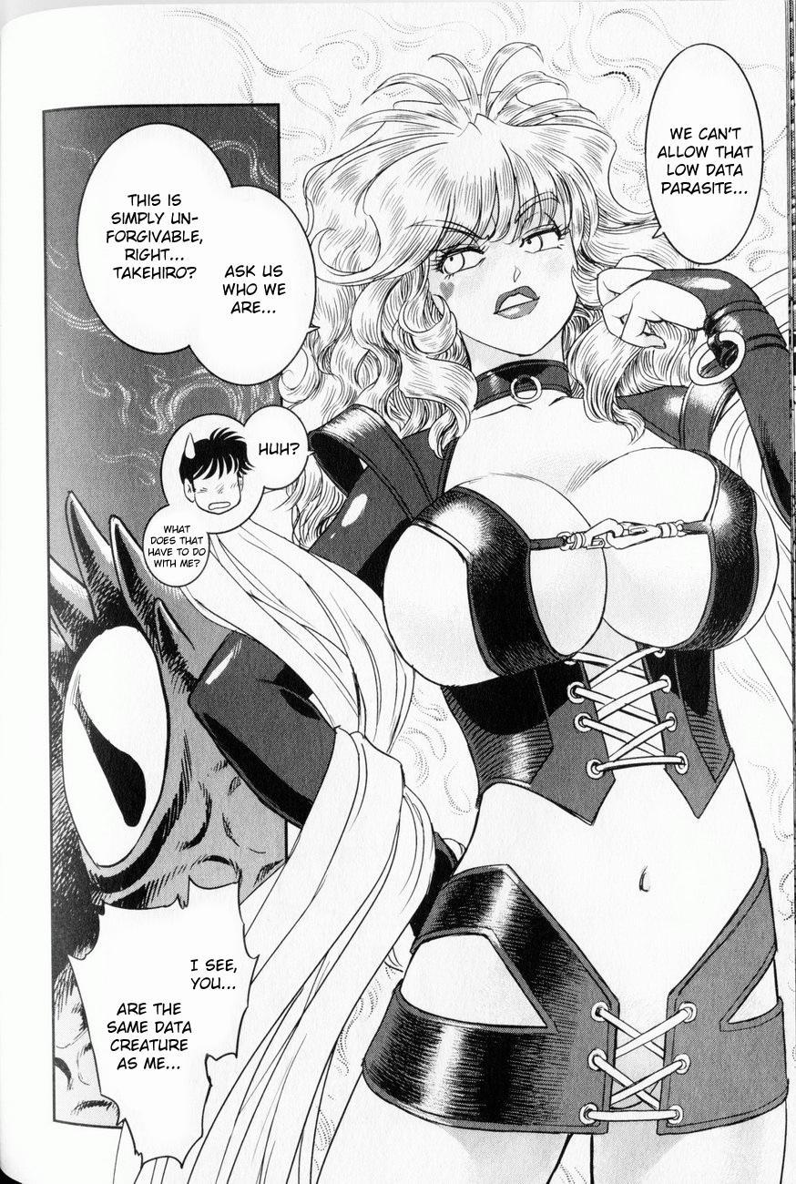 Trans Venus Vol.01 64