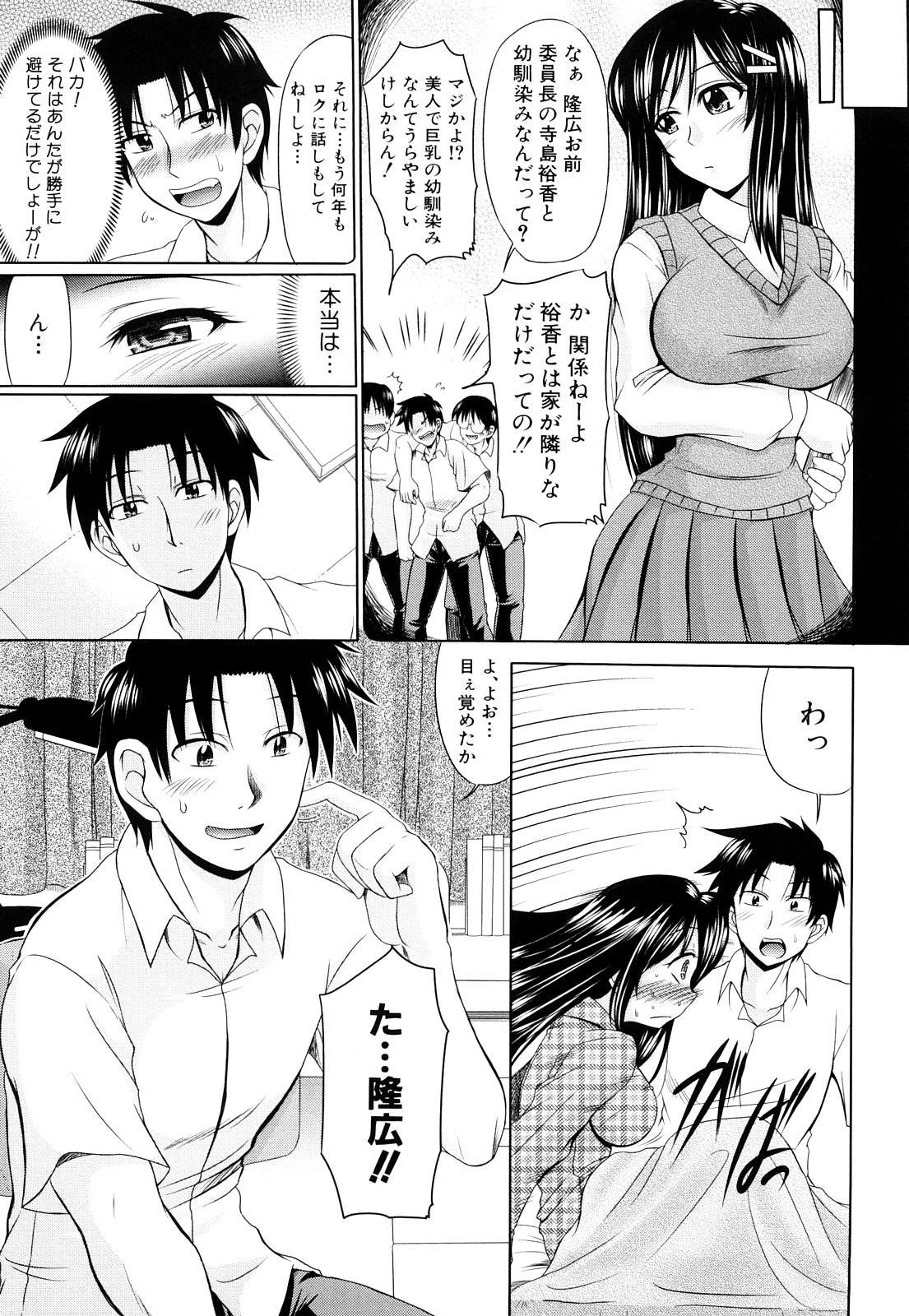 Nikuyoku Analyze 127