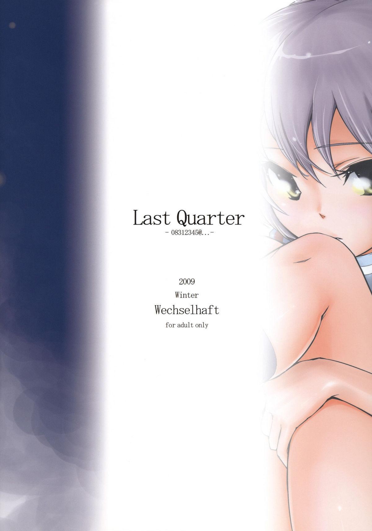 Last Quarter 22